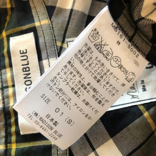 MADISONBLUE(マディソンブルー)のkao0904様専用マディソンブルー シャツ チェック レディースのトップス(シャツ/ブラウス(長袖/七分))の商品写真