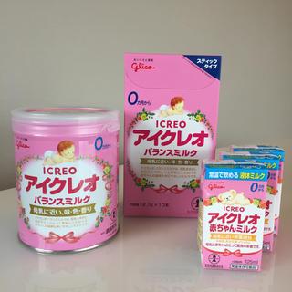 グリコ - 【アイクレオ】粉ミルク320g缶 / スティックミルク / 液体ミルク