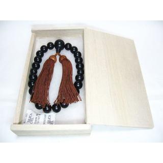 縞黒檀(つやなし)数珠・桐箱付き・男性用(その他)