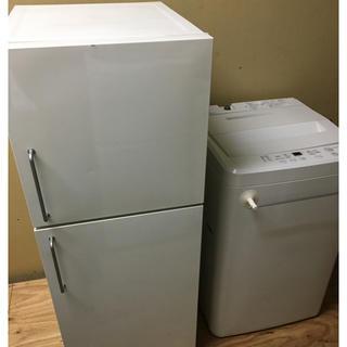 ムジルシリョウヒン(MUJI (無印良品))の無印良品冷蔵庫と洗濯機セット!大阪、大阪近郊送料無料!(冷蔵庫)