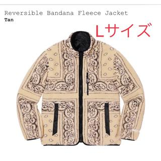 Supreme - 新品未使用 Supreme Reversible Bandana Fleece