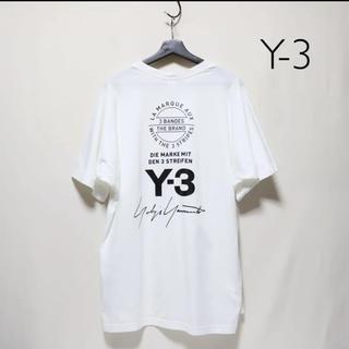 ワイスリー(Y-3)のy-3Tシャツ(Tシャツ/カットソー(半袖/袖なし))