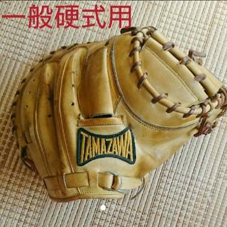 タマザワ(Tamazawa)のいとこ様専用商品です。(グローブ)