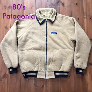 patagonia - 80's  VINTAGE Patagonia パイルジャケット オリジナル