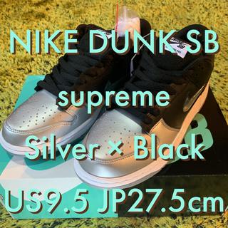 シュプリーム(Supreme)のNIKE supreme Dunk シュプリーム 27.5cm(スニーカー)