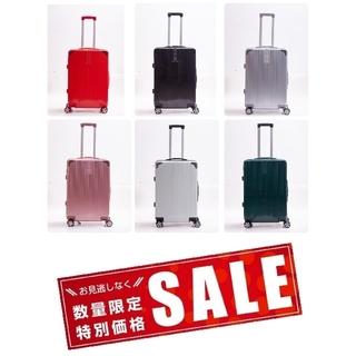 【9/15〜9/23期間限定SALE】スーツケース Aシリーズ S/M/L 各色