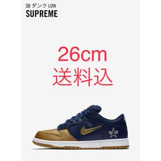 シュプリーム(Supreme)のSupreme Nike SB Dunk Low Navy Gold 26cm(スニーカー)