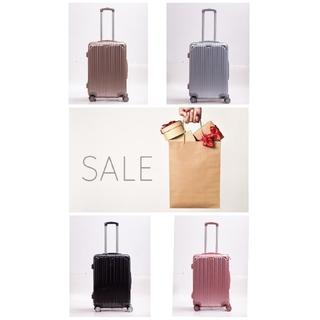 【9/15〜9/23期間限定SALE】スーツケース Dシリーズ S/M/L 各色