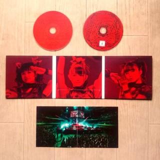ベビーメタル(BABYMETAL)のBABYMETAL ベビーメタル 限定盤   CD+DVD 2枚組 全27曲入り(ポップス/ロック(邦楽))