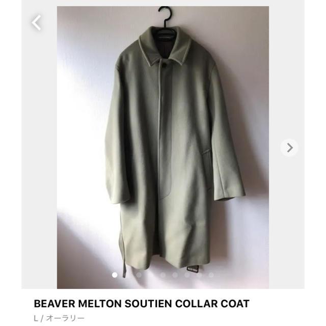 BEAVER MELTON SOUTIEN COLLAR COAT メンズのジャケット/アウター(ステンカラーコート)の商品写真