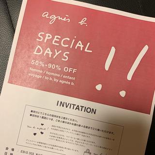 agnes b. - agnes b アニエス ベー ファミリーセール 東京  恵比寿 招待状