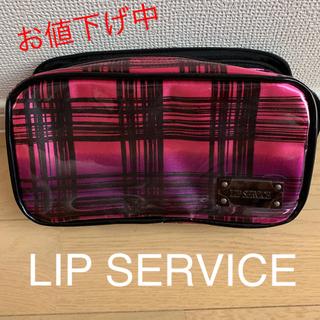 リップサービス(LIP SERVICE)のLIP SERVICE 化粧ポーチ ピンク 紫 チェック柄 リップサービス(ポーチ)