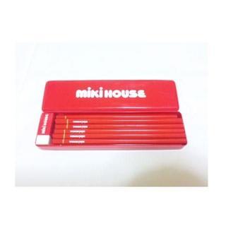 ミキハウス(mikihouse)のミキハウス 文具セット 新品 鉛筆 消しゴム 筆箱(その他)