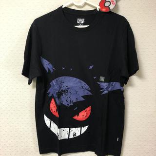 UNIQLO - UTGP ポケモン