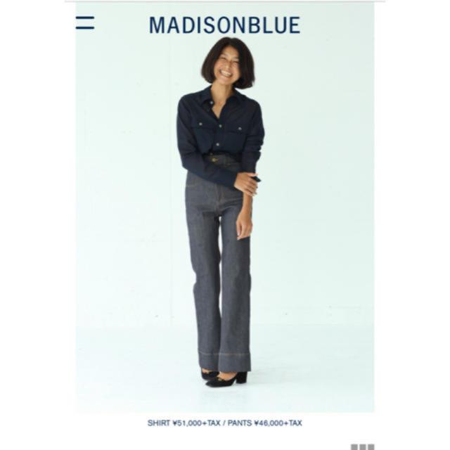 MADISONBLUE(マディソンブルー)のマディソンブルーデニムパンツ レディースのパンツ(デニム/ジーンズ)の商品写真