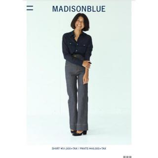 MADISONBLUE - マディソンブルーデニムパンツ
