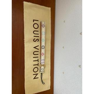 LOUIS VUITTON - 【LV】ルイヴィトン ストラップ マルチカラー  白