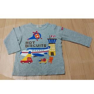 HOT BISCUITS - ミキハウス・ホットビスケッツのロン80☆長袖Tシャツ