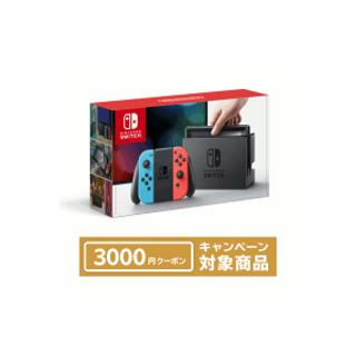 任天堂 - 【新品・未使用】任天堂 スイッチ ネオ クーポン付き