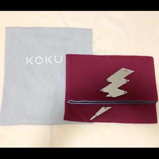 エディション(Edition)のLightening Clutch Bag / KOKU(クラッチバッグ)