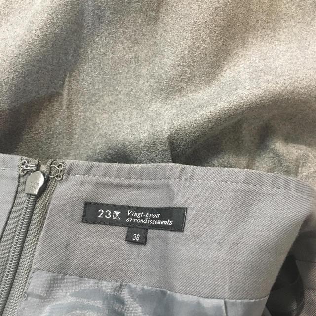 23区(ニジュウサンク)の23区スカート レディースのスカート(ひざ丈スカート)の商品写真