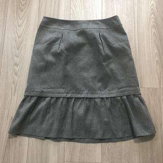 ニジュウサンク(23区)の23区スカート(ひざ丈スカート)