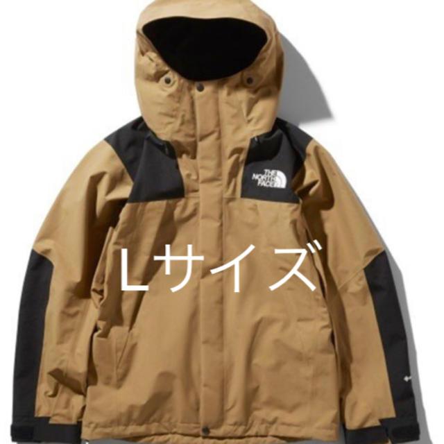 THE NORTH FACE(ザノースフェイス)のマウンテンジャケット NP61800 ブリティッシュカーキ ノースフェイス メンズのジャケット/アウター(マウンテンパーカー)の商品写真