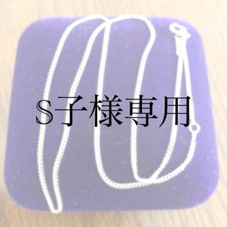 タカシマヤ(髙島屋)のPt850 ネックレス(ネックレス)