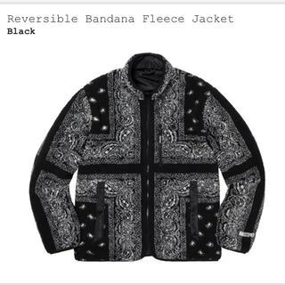 Supreme - reversible bandana fleece jacket L