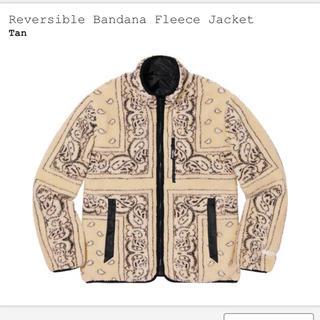 Supreme - reversible bandana fleece jacket S