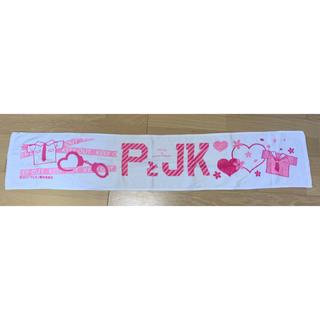 KAT-TUN - PとJK マフラータオル