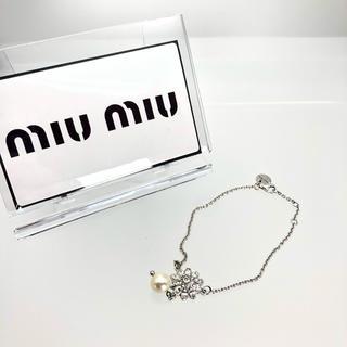 miumiu - SV925 miumiu ミュウミュウ ビジュー ブレスレット 正規品