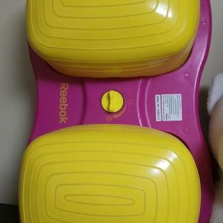 リーボック(Reebok)のリーボック健康機具(エクササイズ用品)