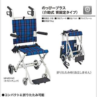 コンパクト 折りたたみ車椅子