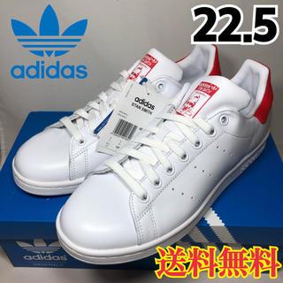 アディダス(adidas)の★新品★アディダス  スタンスミス  スニーカー  レッド  赤  22.5(スニーカー)
