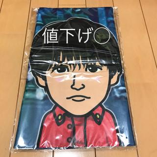 三代目 J Soul Brothers - 岩田剛典タオル 岩田剛典ビッグタオル