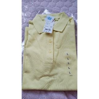 UNIQLO - ⚫️ユニクロ  ポロシャツ  クリーム色 新品未使用 Lサイズ⚫️