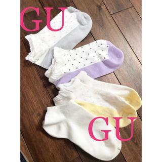 GU - 【新品混 GU】くつした