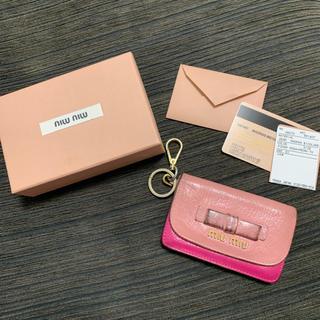 ミュウミュウ(miumiu)のmiumiu 名刺入れ コインケース カードケース(名刺入れ/定期入れ)