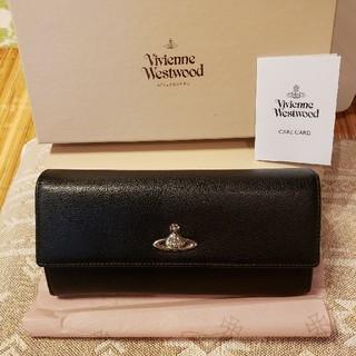 Vivienne Westwood - ヴィアインウエストウッド長財布