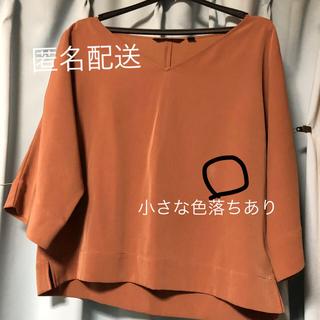ユニクロ(UNIQLO)のユニクロ ドレープ ブラウス 7分袖(カットソー(長袖/七分))