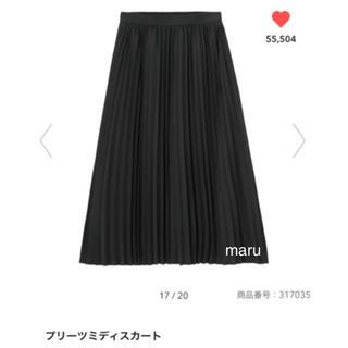 GU - gu プリーツミディスカート プリーツスカート