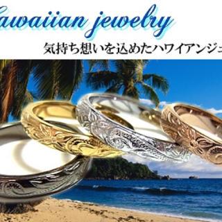 ハワイアンジュエリーステンレスリング/ピンクゴールド/ブラック/ギフト オシャレ(リング(指輪))