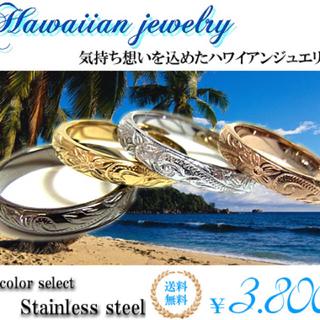 ハワイアンジュエリー ハワイアンリング メンズ レディース (リング(指輪))
