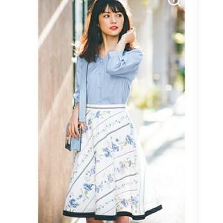 Rirandture - リランドチュール☆ストライプフラワースカート