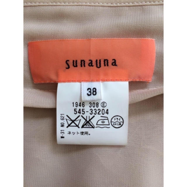SunaUna(スーナウーナ)のsunaunaスーナウーナ シフォンボレロ ピンク 結婚式 フォーマル ワールド レディースのトップス(ボレロ)の商品写真