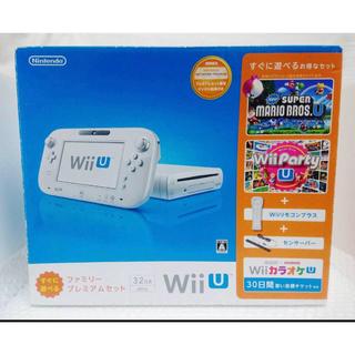 ウィーユー(Wii U)のwiiU 本体 (ファミリープレミアムセット白)(家庭用ゲーム機本体)