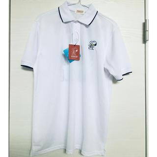 スヌーピー(SNOOPY)の【新品未使用】スヌーピー  速乾 ポロシャツ★白★Lサイズ(ポロシャツ)