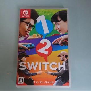 Nintendo Switch - ワンツースイッチ