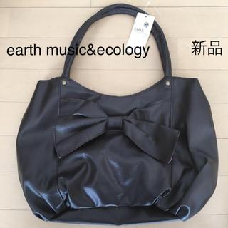 アースミュージックアンドエコロジー(earth music & ecology)のタグ付き新品 earth music&ecology トートバッグ(トートバッグ)